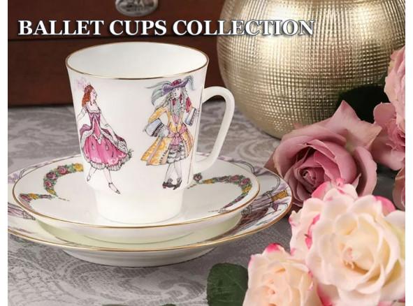 Ballet Cups