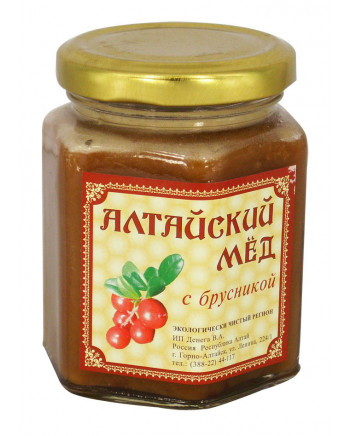 ECO ORGANIC NATURAL RUSSIAN SIBERIAN CREAMED SPREAD HONEY WITH FOXBERRY