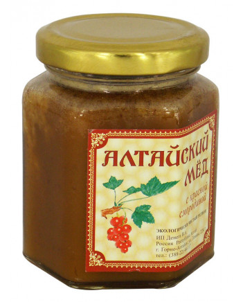 ECO ORGANIC NATURAL RUSSIAN SIBERIAN CREAMED SPREAD HONEY WITH REDCURRANT BERRY