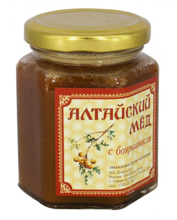 ECO ORGANIC NATURAL RUSSIAN SIBERIAN CREAMED SPREAD HONEY WITH HAWTHORN BERRY