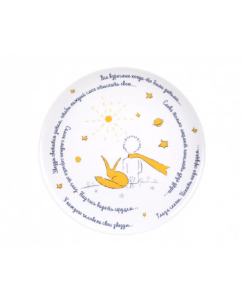 """LOMONOSOV IMPERIAL PORCELAIN DECORATIVE WALL PLATE LITTLE PRINCE AND FOX 275 mm 11.8"""""""