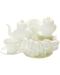 LOMONOSOV IMPERIAL BONE CHINA PORCELAIN TEA SET SERVICE GOLDEN EDGE WAVE 20 items
