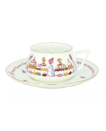 LOMONOSOV IMPERIAL BONE CHINA PORCELAIN ESPRESSO CUP BILIBINA-1 EASTER CAKE 180 ml 6.1 oz