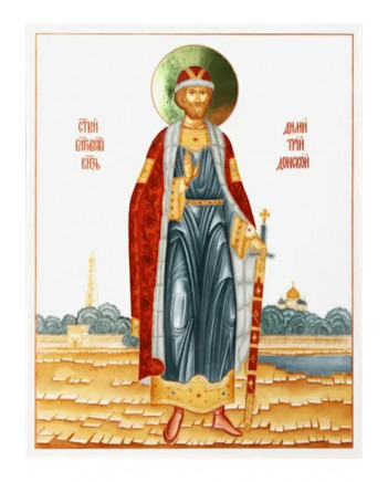 LOMONOSOV IMPERIAL PORCELAIN FLAT ICON SAINT DMITRY OF DON