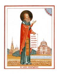 LOMONOSOV IMPERIAL PORCELAIN FLAT ICON SAINT IOANN OF KRONSHTADT