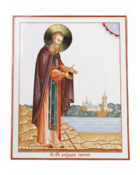 LOMONOSOV IMPERIAL PORCELAIN FLAT ICON SAINT ALEXANDER OF SVIR