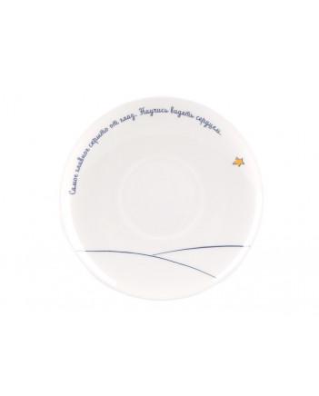 LOMONOSOV IMPERIAL BONE CHINA PORCELAIN ESPRESSO CUP LITTLE PRINCE PORTRET 180 Ml 6.1 Fl.Oz