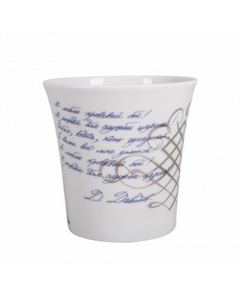 LOMONOSOV IMPERIAL PORCELAIN COFFEE LATTE HOT CHOCOLATE MUG HUSSAR GOLDEN AGE 360 ml/12.2 fl.oz
