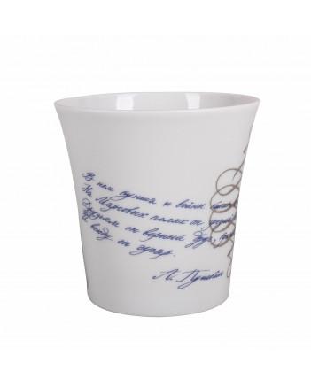 LOMONOSOV IMPERIAL PORCELAIN COFFEE LATTE HOT CHOCOLATE MUG HUSSAR FRIEND 360 ml/12.2 fl.oz