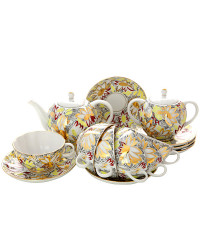 LOMONOSOV IMPERIAL PORCELAIN TEA SET SERVICE TULIP GOLDEN DAISY  20 items