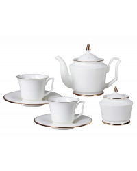 LOMONOSOV IMPERIAL BONE CHINA PORCELAIN TEA SET SERVICE GOLDEN EDGE YULIA 14 items