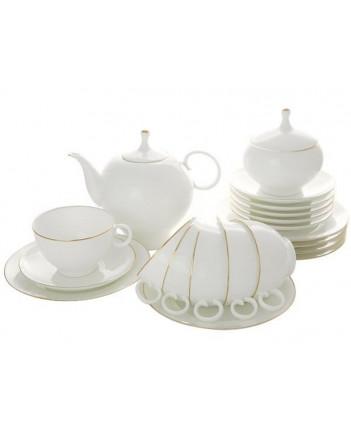 LOMONOSOV IMPERIAL BONE CHINA PORCELAIN TEA SET SERVICE GOLDEN EDGE APPLE 20 items