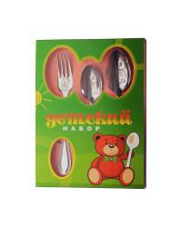 FLATWARE DINNER STAINLESS STEEL SET OF 3 FOR CHILDREN