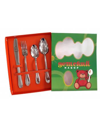 FLATWARE DINNER STAINLESS STEEL SET OF 4 FOR CHILDREN