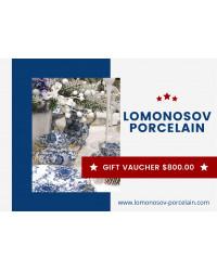 GIFT VAUCHER $800.00 LOMONOSOV IMPERIAL PORCLELAIN FACTORY